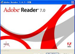 Adobe Acrobat Reader V7.0.7 简体中文版