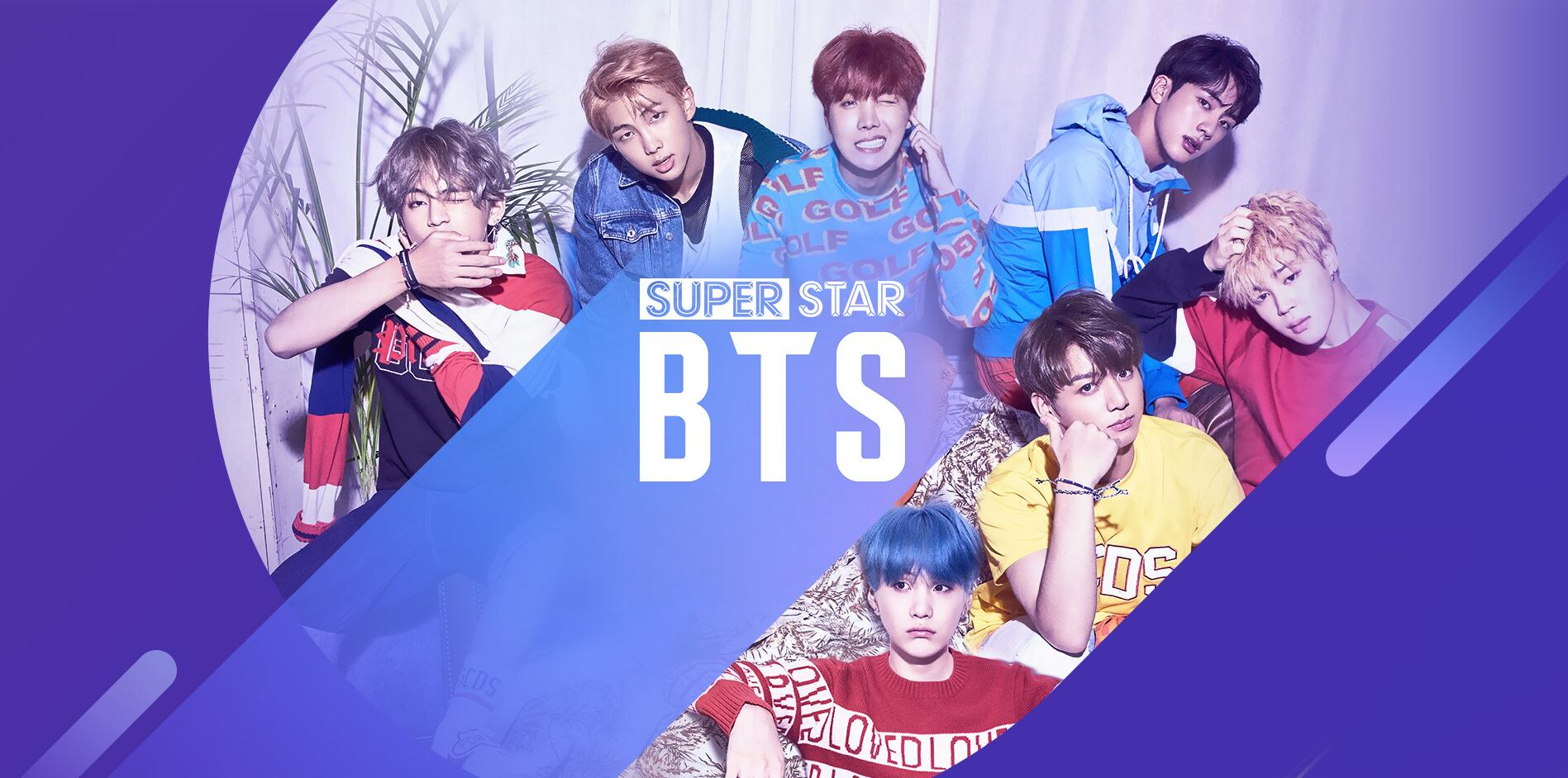 SuperStar BTS1.0.5
