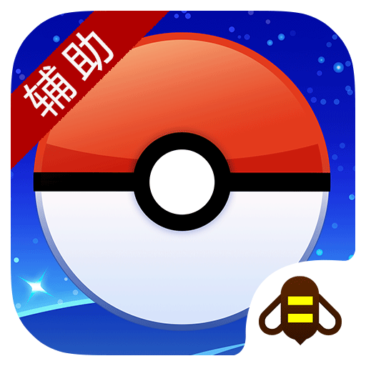 сно╥╥ДняPokemon Go(╬╚аИ╠╕©ицнGo)вт╤╞в╔ЁХ╦╗жЗ╧╓╬ъV2.0.1 ╟╡в©╟Ф