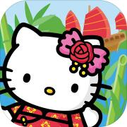 Hello Kitty Friends V1.0 苹果版
