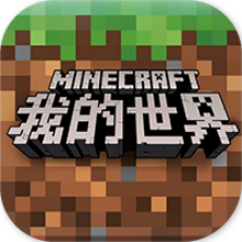 我的世界minecraft�Cpocket edition V0.2.0 安卓版