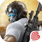 Knives Out ios