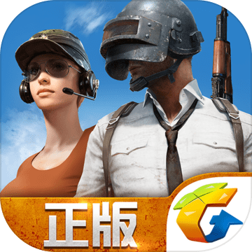 battle care助手 V1.0 安卓版