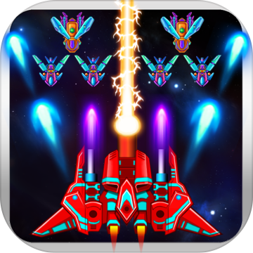 Galaxy Attack: Alien Shooter 苹果版V4.0.1 IOS版