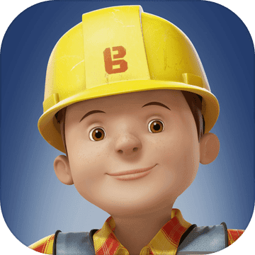 小小建筑师Bob the BuilderV1.2 IOS版