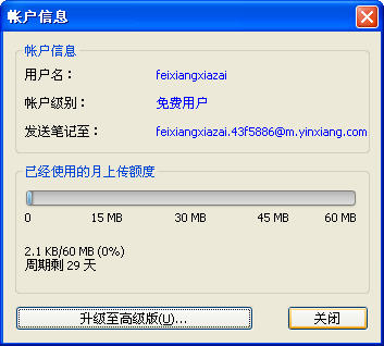 Better File Rename(文件批量改名)V5.7.0 汉化版