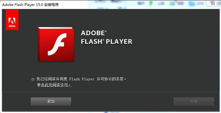 Adobe Flash Player Plugin(非IE内核)V15.0.0.239