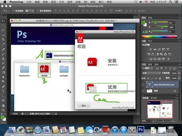 Adobe Photoshop CS6 Mac版V13.0.3 官方版
