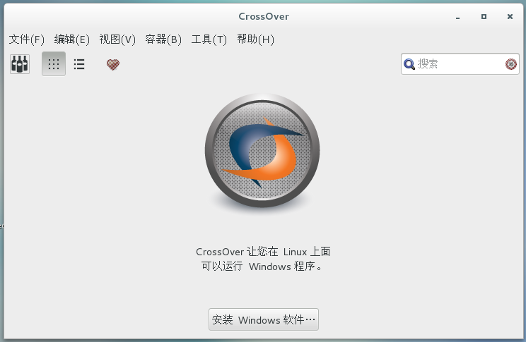 CrossOver Linux运行Windows软件V18.0.5