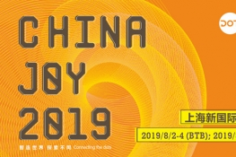 DotC United Group将在2019ChinaJoyBTOB展区再续精彩!