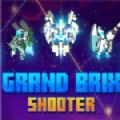Grand Brix Shooter游戏V1.0 安卓版