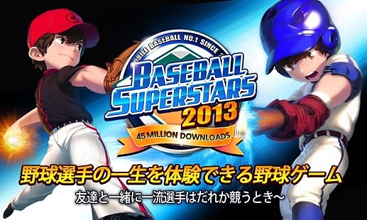 超级棒球明星2013(Baseball Superstars 2013)V1.1.4 安卓版
