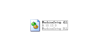 MachineSetup.dll