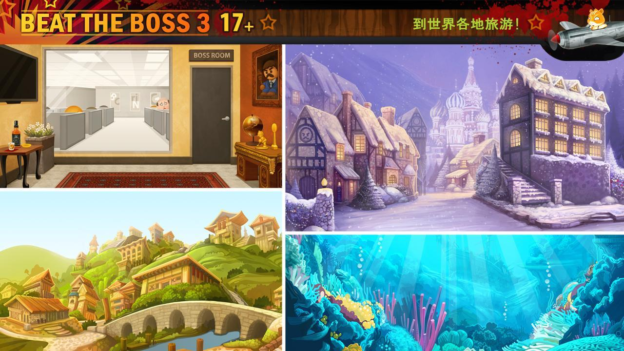 踢老板3(Beat The Boss 3)V1.6.3 安卓版