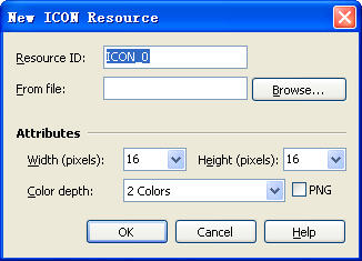 SiComponents Resource BuilderV2.6.3.3 多国语言绿色版