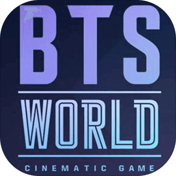 bts world V1.0 苹果版
