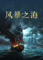 TempestPirateActionRPGV1.2.6 安卓版