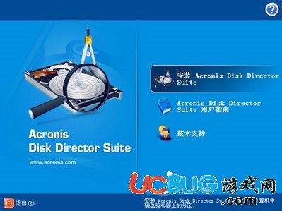 Acronis Disk Director Suite